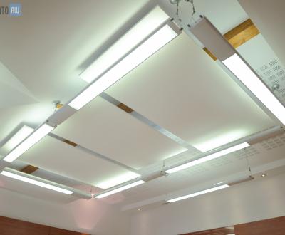 Intégration de luminaires