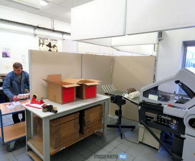 Séparation phonique dans atelier